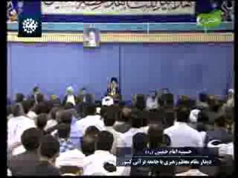 محفل انس با قرآن در روز اول رمضان المبارك  - ۱۴۳۳ - 2013 - Farsi