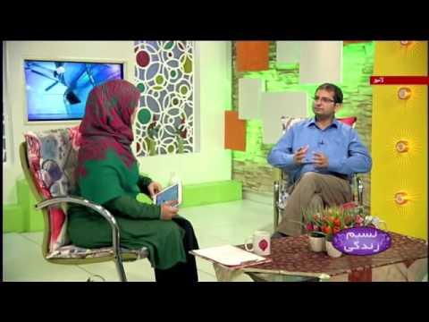 [ ہڈیوں میں درد کی وجوہات [ نسیم زندگی - Urdu