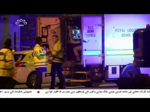 [20 May 2017] مانچسٹر بم دھماکہ ہولناک دہشت گردی ہے - Urdu