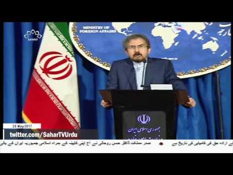 [23 May 2017] الدراز میں آل خلیفہ حکومت کے کارندوں کے حملے - Urdu