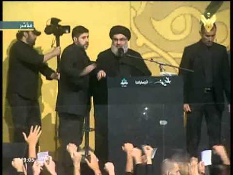 Nasheed - کلام فی ظهور السيد حسن نصراللہ - Arabic