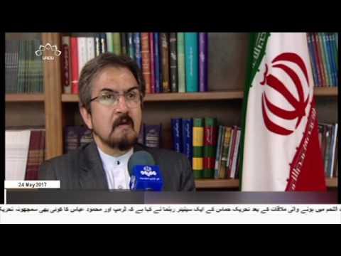 [24 May 2017] ایران کی جانب سے آل خلیفہ حکومت کو انتباہ - Urdu
