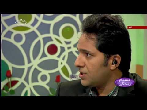 [ نسیم زندگی ]  A.D.H.D  - Urdu