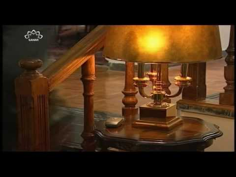 [ Irani Drama Serial ] Akhri Faisla   آخری فیصلہ - Episode 13   SaharTv - Urdu