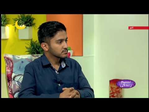 [ سحری کرنے کے کتنی دیربعد سونا صحیح ہے [ نسیم زندگی - Urdu