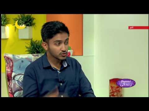 [ سحری کے لیے مناسب غذا [ نسیم زندگی - Urdu