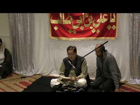 [Day 02] Mah e Ramadhan 1438 | Majlis Isal e sawaab Marhooma Jafri | Maulana Askari - Urdu