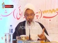 [Mah-e-Ramzaan 1438] Topic: Shaksiyat Parasti Islam ki Nazar mei | H.I Shahid Raza Kashfi - Urdu