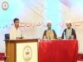 [Mah-e-Ramzaan1438] Topic: Imam e Asr (AJTF) kay liay hamari tayyari | Mol. Aqeel Sadqi & Mol. Mehdi Abbas -