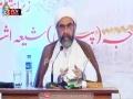 [Mah-e-Ramzaan 1438] Topic: Emotional Intelligence & Spirituality | H.I Maulana Asghar Hussain Shaheedi - Urdu