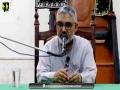 [Dars 04] Deen Ke Haqeeqat or Us ke Afadiyat - H.I Ali Murtaza Zaidi - Mah-e-Ramzaan 1438 - Urdu