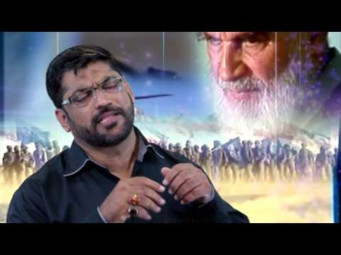 [Tarana 2017] Aik Boolta Farmaan Tha - Nasir Agha - Urdu