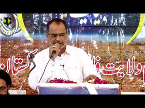 [Shouda-e-Pakistan Conference , Barsi Imam Khomeini] Tarana: Ali Deep Rizvi - Urdu