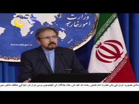 [04Jun2017]لندن دہشت گردانہ حملوں کی ایران کی جانب سےمذمت -Urdu