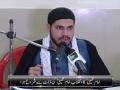 امام خمینیؒ کا انقلاب امام خمینیؒ کی ذات سے شروع ہوا | Urdu