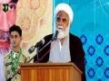 [ 28th Barsi Of Imam Khomeni ] Speech : Moulana Abid Raza Irfani - 04 June 2017 - Urdu