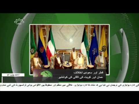 [07Jun2017]قطراوربعض عرب ممالک کےدرمیان بحران کےحل کےلئےعمان کےصلاح و�