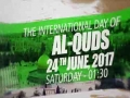 [Quds Day 2017] MELBOURNE, Australia Promo | Silence is not an option | English