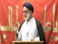 [Day 09] Mah e Ramadhan 1438 | Topic: Taqwa in daily life | Maulana Muhammad Askari - Urdu