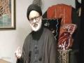 [Day 10] Mah e Ramadhan 1438 | Majlis e Wafat Bibi Khadija (sa) | Maulana Muhammad Askari - Urdu
