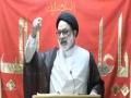 [Day 12 ] Mah e Ramadhan 1438 | Topic: Treatise On Rights (Risalat al-Huquq) | Maulana Muhammad Askari - Urdu