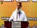 [Al-Quds Conference 2017] Speech : Janab Asadullah Bhutto - Mah-e-Ramzaan 1438 - Urdu