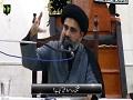 حقیقی دردِ مولا علیؑ کیا ہے؟ | Urdu