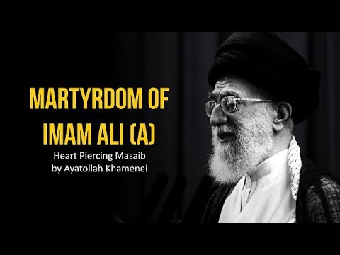 Martyrdom of Imam Ali (A) | Heart Piercing Masaib by Ayatollah Khamenei | Farsi sub English