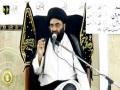[ (01) Majlis-e-Shahadat-e-Imam Ali (as) ] Topic : حدیثِ منزلت | H.I Kazim Abbas Naqvi - Urdu