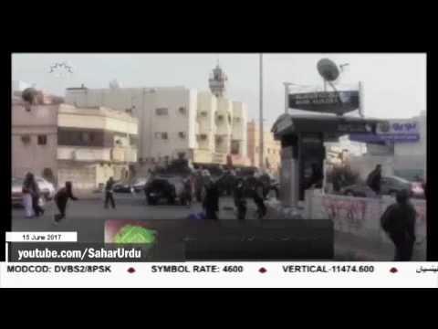 [15Jun2017] العوامیہ کے عوام کے خلاف سعودی جارحیت میں شدت - Urdu