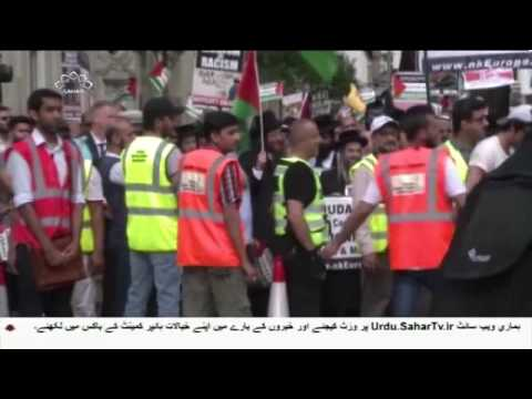 [19Jun2017] لندن میں عالمی یوم القدس کے مظاہرے- Urdu