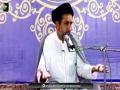 [Amaal e Shab-e-Qadr 1438] Topic: Wilayat Dar Quran - H.I Haider Naqvi - Urdu