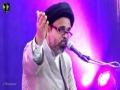 [Amaal e Shab-e-Qadr 1438] Topic: Falsfa-e-Shab-e-Qadr - Molana Haider Abbas Abidi - Urdu