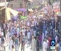[23 June 2017] Kashmiris mark International Quds Day - English