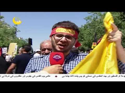 [23Jun2017] ایران میں عالمی یوم قدس - Urdu