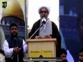 [Markazi Youm Al-QUDS Rally 2017]  Speech: H.I Raja Nasir Abbas   Karachi - Urdu