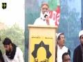 [Markazi Youm Al-QUDS Rally 2017]  Speech: Janab Asad Ullah Bhutto   Karachi - Urdu
