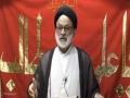 [Day 27] Mah e Ramadhan 1438 | Topic: Treatise On Rights (Risalat al-Huquq) 10 | Maulana Muhammad Askari - Urd