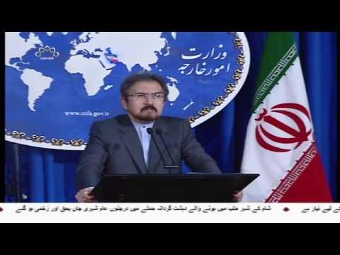 [24Jun2017] ایران کی مسجدالحرام پر حملے کی شدید مذمت- Urdu