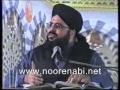 Sunni Aalim reply to Zakir Naik about Yazeed (LA) - Urdu