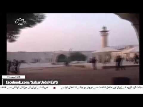 [29Jun2017] روضہ حضرت یوسفؑ پر صیہونیوں کا حملہ - Urdu