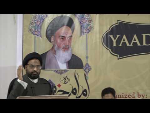 Yaad-e-Khomeini (r) 2017 - Hyderabad - Moulana Syed Taqi Raza Abedi - Urdu