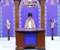 [Lecture 31- 2017] Sunan-e-Ilahi Dar Quran | Allama Jawaad Naqvi - Urdu