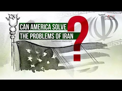 Can America solve the problems of Iran? | Leader of the Islamic Revolution | Farsi sub English