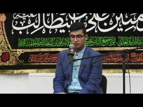 Quran Night 1 - Qaari Mustafa Al-Ali