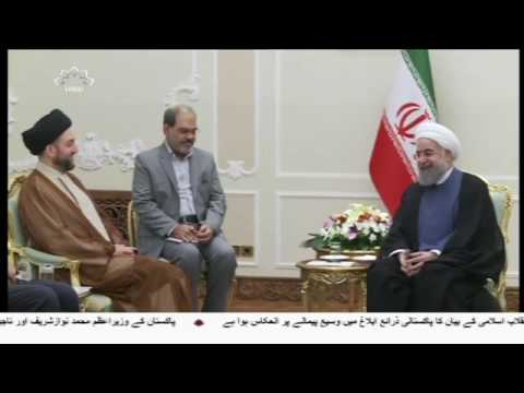 [05Jul2017] ہمسایہ ممالک کے ساتھ تعلقات ایران کی اہم ترجیح- Urdu