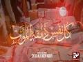 [Tarana 2017] Marna Tou Waisay bhe Hai | Syed Ali Deep Rizvi - Urdu