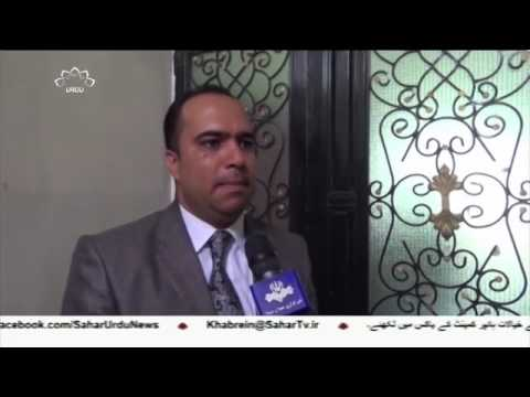 [08Jul2017] یمن کو لے کر جارح ممالک کی مقابلہ آرائی - Urdu