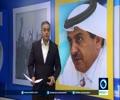 [10 July 2017] Qatar to seek compensation for Saudi-led blockade - English