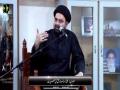[01] Topic: خصوصیات فقہ امام جعفر صادقؑ - Moulana Muhammad Ali Naqvi - Urdu